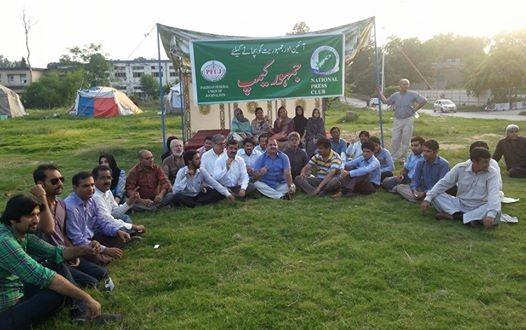 Jamoor Camp