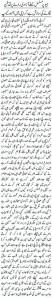 ((بلوچستان کے صحافی شہدا کی لاشیں اٹھا اٹھا کے تھک چکےآرآئی یو جے کا احتجاجی مظاہرہ