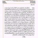 پاکستان فیڈرل یونین آف جرنلسٹس کے صدر افضل بٹ کی قیادت میںوفد کی پاکستان تحریک انصاف کے چیئرمین عمران خان سے ملاقات